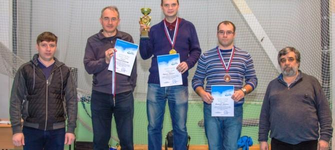 Всероссийские открытые соревнования