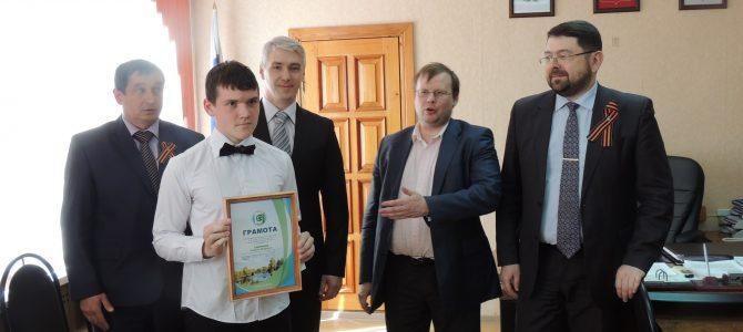 Родион Смирнов-победитель в номинации «Научно-техническое творчество»