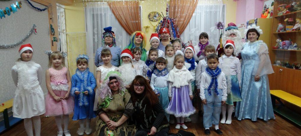 «Новогодний кавардак или волшебный посох Деда Мороза» на Сяве